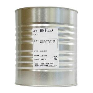愛媛果汁 日向夏ミンス (日向夏皮シロップ漬け) 1号缶 (3.75kg)(常温)