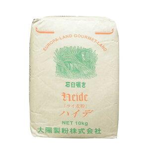 太陽 石臼挽きライ麦粉 ハイデ 10kg【常温】