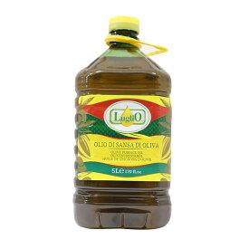 ルグリオ オリーブサンサオイル 5L 5000ml 4580g(常温)
