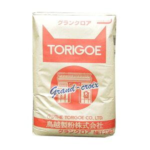 鳥越 グランクロア フランスパン専用粉 準強力粉 25kg(常温)