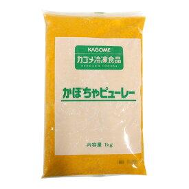 カゴメ かぼちゃピューレ パンプキンピューレ 1kg(冷凍)