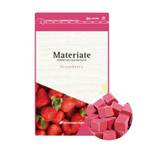 【休売】大東 製菓用チョコ マテリエート ストリベリー 35% 1kg(冷蔵) 手作りバレンタイン