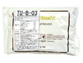 TU-B03 ゴールドマルツ 500g 【常温】