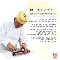【究極のあんこ】究極の素材と匠の技で炊き上げた和作こだわりの特製餡!つぶあん/こしあん/栗あん最中種18個セット