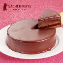 あす楽 ザッハトルテ ギフト 子供 お菓子 チョコ かわいい おしゃれ ケーキ スイーツ チョコレート 2019 魅惑のザッハトルテ