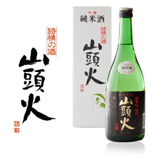 【5000円以上でも送料必要】山頭火 純米酒  (箱あり) さんとうか 山口県