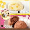 月でひろった卵 お祝いBOX(月でひろった卵と月でひろった卵ショコラのセット) つきたま ギフト 詰め合わせ tukitama