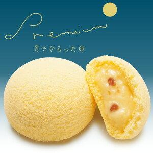 【月でひろった卵プレミアム 6個入】お取り寄せ グルメ 食品