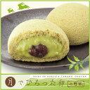 月でひろった卵 小野茶6個入 お土産 和菓子 山口 つきたま 果子乃季 tukitama