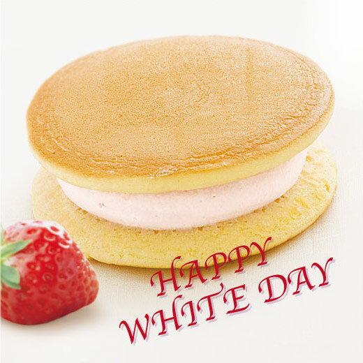 ほわりいちご味5個セット(ホワイトデー限定)(ホワイトデー/プレゼント/ギフト/お返し/スフレ)