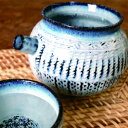 作家 藤木麻美 白流紋三島手 片口 小花柄 藍色 陶器