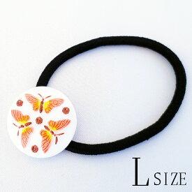 【メール便対応可】チェコ 伝統工芸品 ガラスボタン ヘアゴム L パピヨン ピンク