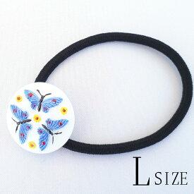 【メール便対応可】チェコ 伝統工芸品 ガラスボタン ヘアゴム L パピヨン ブルー