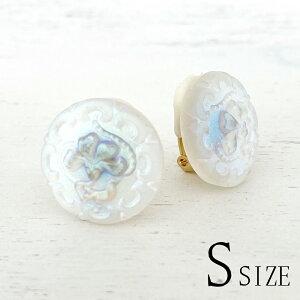 【メール便対応可】チェコ 伝統工芸品 ガラスボタン イヤリングS リリー オパール