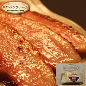 北海道豊富町サロベツファーム ベーコン400g 【 焼肉 焼き肉 BBQ バーベキュー 】【 お歳暮 御歳暮 ギフト 】【楽ギフ_のし宛書】