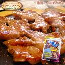 【北海道サロベツファーム】-徳用-味付ジンギスカン700g 【 焼肉 焼き肉 BBQ バーベキュー 】【 御中元 お中元 夏ギ…