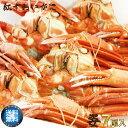【送料無料】訳ありベニズワイガニ姿 紅ズワイ蟹食べ放題7尾入り3キロセット!【マラソン201908_送料込み】【マラソン201908_訳あり】【マラソン201908_メガ盛り】