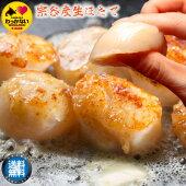 お刺身で食べても全くといっていいほど臭みがないのが鮮度抜群の証!