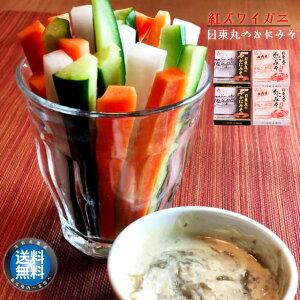 【送料無料】北海道産かに味噌セット(4缶) 【 カニ味噌 かにみそ カニミソ 】【 お中元 御中元 ギフト 】【楽ギフ_のし宛書】