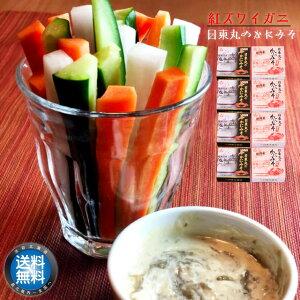 【送料無料】北海道産かに味噌セット(8缶) 【 カニ味噌 かにみそ カニミソ 】【 お中元 御中元 ギフト 】【楽ギフ_のし宛書】