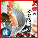 【送料無料】毛蟹しゃぶしゃぶ 1kg ( 毛がに 剥き身 ) カニ鍋用毛ガニポーションセット! カニしゃぶ/カニシャブ【 …