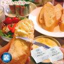 【送料無料】北海道最北の猿払村から本物のバターを産地直送!さるふつバター2個セット【楽ギフ_のし宛書】【 お歳暮 御歳暮 ギフト 】【楽ギフ_のし宛書】