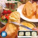 【送料無料】北海道最北の猿払村から本物のバターを産地直送!さるふつバター3個セット 【 御歳暮 お歳暮 ギフト 】【楽ギフ_のし宛書】