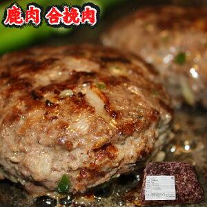 鹿肉の合挽肉500g☆ヘルシーなシカのひき肉でジビエ料理に挑戦♪ 【 お歳暮 御歳暮 ギフト 】【楽ギフ_のし宛書】