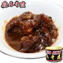 ■北海道豊富町名産■鹿みそ煮〜えぞ鹿肉と味噌の絶妙にマッチした美味しさと鯨肉のような食感!【 御歳暮 お歳暮 ギ…