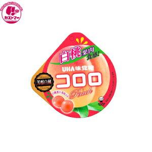 【コロロ 白桃 40g】 ユーハ味覚糖  ひとつ おかし お菓子 おやつ 駄菓子 こども会 イベント 景品