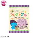 【ベジタブル 紫いも 17gx5】ツックル おかし お菓子 おやつ 駄菓子 こども会 イベント ノンフライ 日本製…