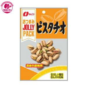 【JP ピスタチオ 24g 】 なとり ひとつ おかし お菓子 おやつ 駄菓子 こども会 イベント パーティ 景品 間食 スイーツ つまみ