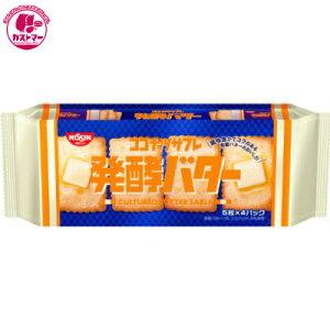 【ココナッツサブレ 発酵バター 20枚×12個 】 日清シスコ おかし お菓子 おやつ 駄菓子 こども会 イベント パーティ 景品 ビスケット