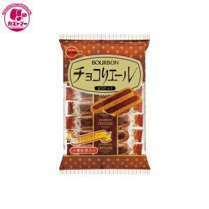 【チョコリエール 】 ブルボンP ひとつ 保冷 おかし お菓子 おやつ 駄菓子 こども会 イベント 景品