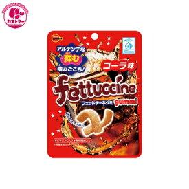 【フェットチーネグミ コーラ味 50g 】 ブルボンP  ひとつ おかし お菓子 おやつ 駄菓子 こども会 イベント 景品