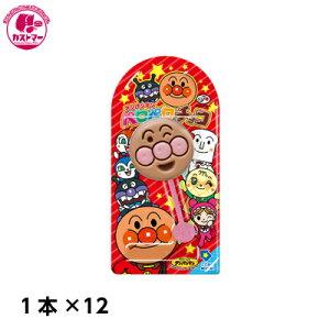 【アンパンマンペロペロチョコレート 1本×12】 不二家 保冷 おかし お菓子 おやつ 駄菓子 こども会 イベント 景品