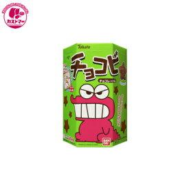 【チョコビ チョコレート味 25g 】 東ハト製菓 ひとつ  おかし お菓子 おやつ 駄菓子 こども会 イベント 景品