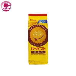【ハーベスト バタートースト 8包 (100g)×12】 東ハト製菓  おかし お菓子 おやつ 駄菓子 こども会 イベント 景品