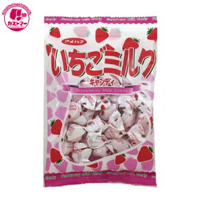 【Vいちごミルク 85g】 アメハマ製菓 ひとつ  おかし お菓子 おやつ 駄菓子 こども会 イベント パーティ 景品 間食