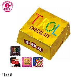 【ビッグチロル ゴールド 15個 】 チロル ひとつ プレゼント おかし お菓子 おやつ 駄菓子 こども会 イベント パーティ 景品 間食 スイーツ
