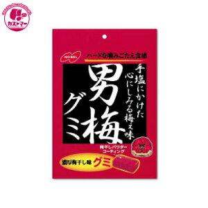 【男梅グミ 38g 】 ノーベル ひとつ おかし お菓子 おやつ 駄菓子 こども会 イベント パーティ 景品 間食 スイーツ つまみ