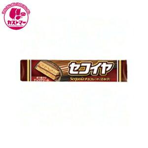 【セコイヤチョコレート ミルク 1本×30個 】 フルタ製菓 保冷 おかし お菓子 おやつ 駄菓子 こども会 イベント パーティ 景品 チョコ チョコレート