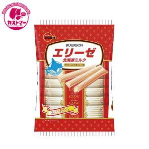 【エリーゼ 北海道ミルク 16本 】 ブルボン ひとつ おかし お菓子 おやつ 駄菓子 こども会 イベント パーティ 景品