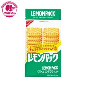 【レモンパック 9枚×2P 】 ヤマザキビスケット ひとつ おかし お菓子 おやつ 駄菓子 こども会 イベント パーティ 景品