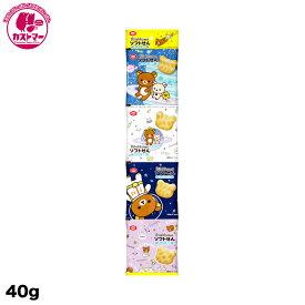 【リラックマソフトせん4連 40g】 亀田製菓  ひとつ おかし お菓子 おやつ 駄菓子 こども会 イベント 景品