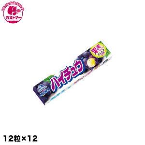 【ハイチュウ グレープ 12粒×12】 森永製菓 おかし お菓子 おやつ 駄菓子 こども会 イベント 景品