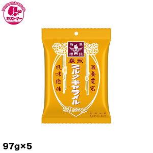 【ミルクキャラメル 袋 97g×6】 森永製菓 おかし お菓子 おやつ 駄菓子 こども会 イベント 景品