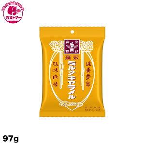 【ミルクキャラメル 袋 97g】 森永製菓  ひとつ おかし お菓子 おやつ 駄菓子 こども会 イベント 景品