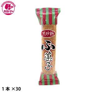 【ふ菓子 1本×30】 やおきん  おかし お菓子 おやつ 駄菓子 こども会 イベント 景品