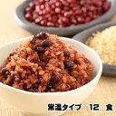 特A玄米を3日寝かせた モチモチの 発芽酵素 玄米ごはん12食 セット【発芽玄米 酵素玄米 発酵玄米 寝かせ玄米 玄米ごは…
